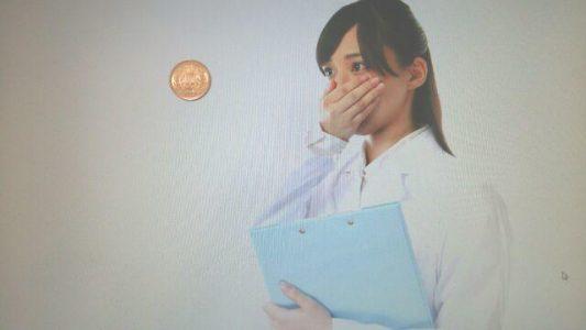 え?嘘?10円ハゲ?