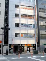 AGAスキンクリニック 梅田院 外観・外装