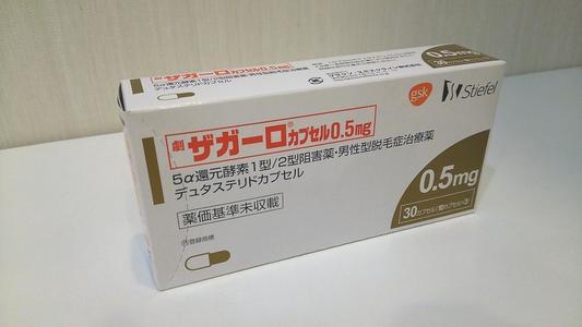 初回3400円、2回目以降6000円。ザガーロ